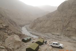 新疆和田东三县矿产资源远景调查项目