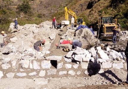【环境地质】 地质灾害治理工程监理