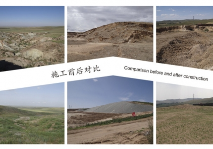 【环境地质】地质灾害治理工程施工