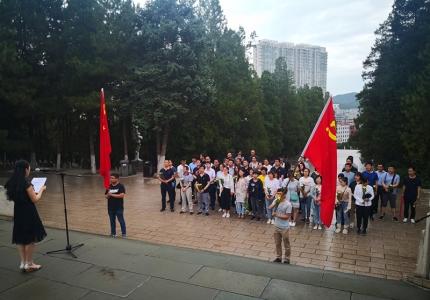 """队党委组织开展""""不忘初心、牢记使命""""红色主题教育"""