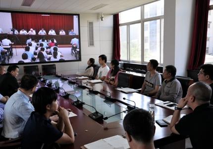 队中层以上领导干部参加局七一主题视频座谈会
