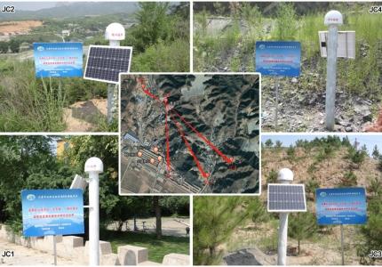 """【地环】采空区""""空-天-地""""科研项目完成北斗GNSS监测点布设"""
