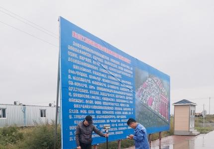 【地信】地信事业部乡村规划项目正紧张实施